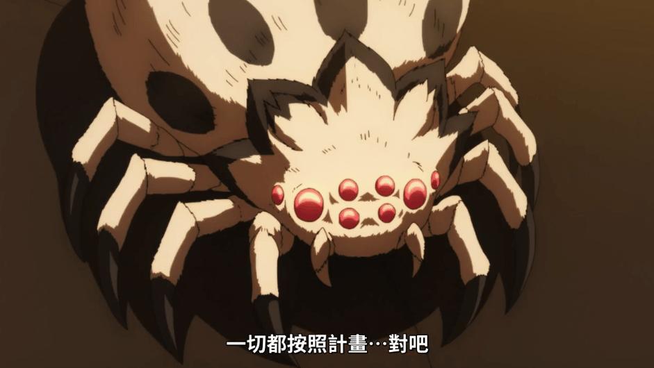 轉生成蜘蛛:蜘蛛網絡遍布全國,蜘蛛子成為魔王軍的新任情報部長