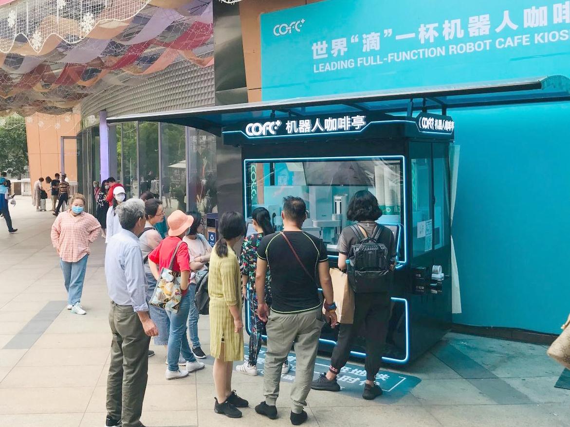 疫情催化咖啡机器人发展,智慧让科技更有温度