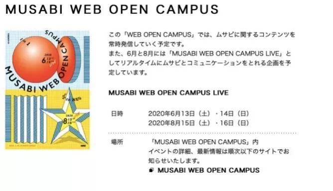 日本艺术留学   艺术考研,如何赢在起跑线?