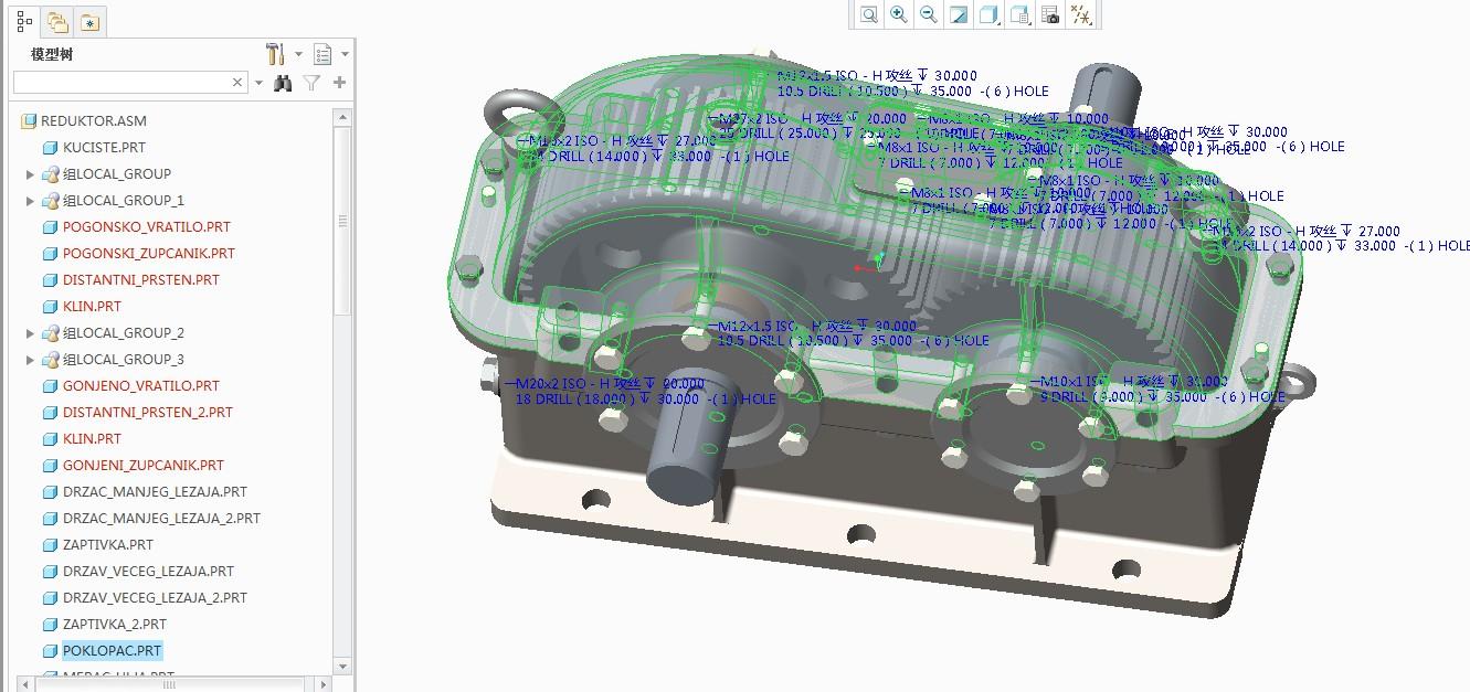 jednostepeni普通一级直齿轮减速箱3D图纸 CREO设计