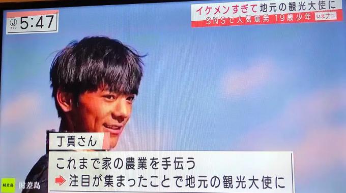 """丁真成""""民选顶流"""",被日本电视台报道,还登上海外头条"""