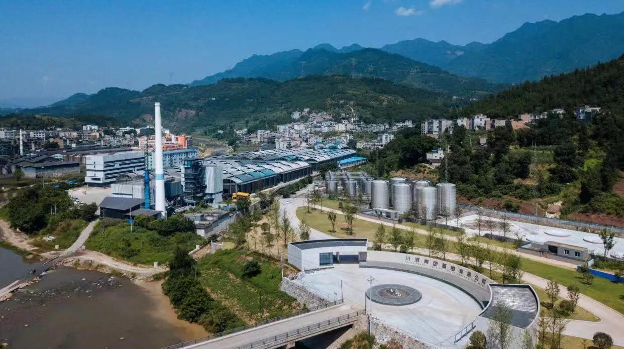 川酒集团吹响跨年集结号 2021实现营收300亿