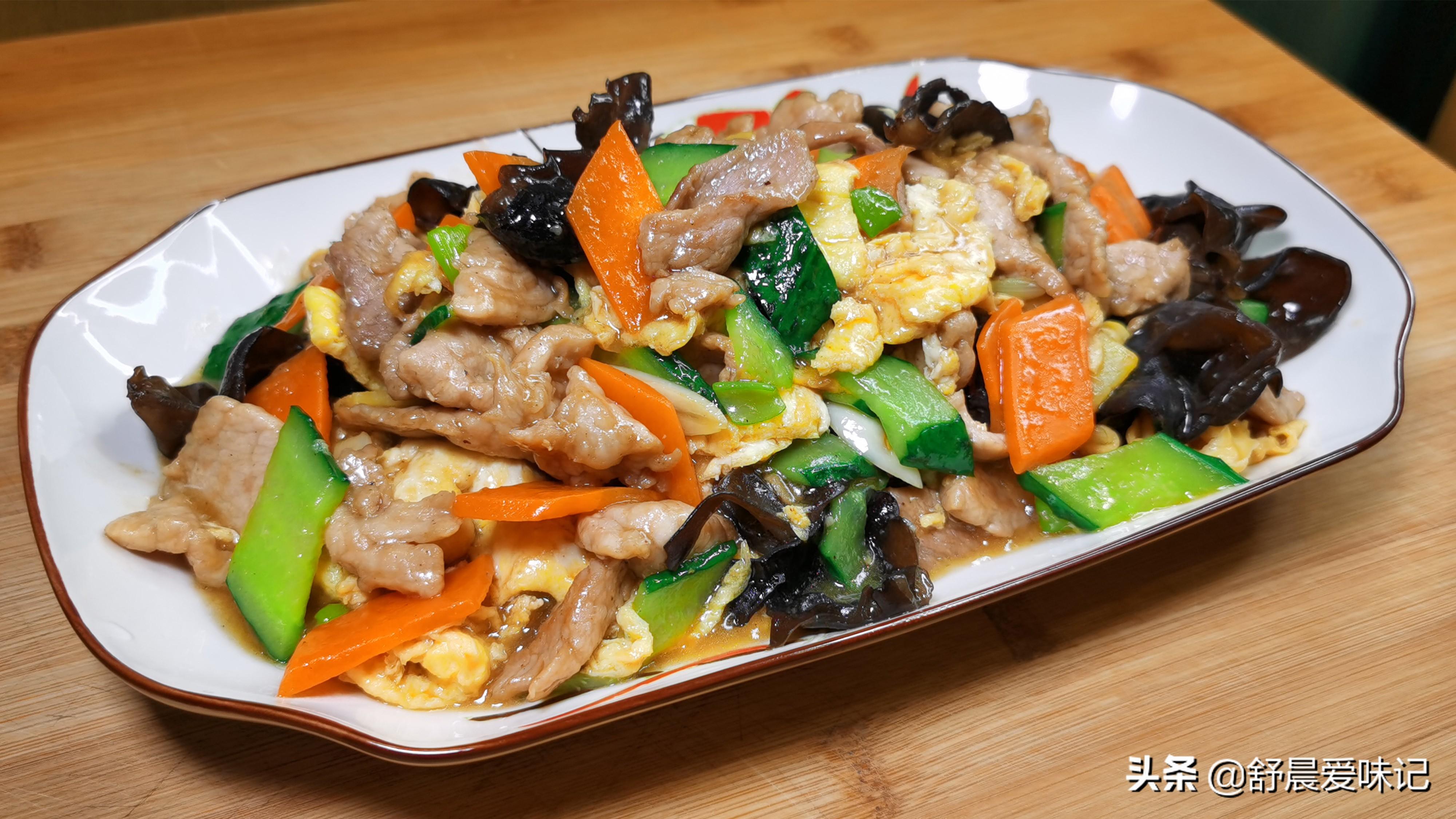 木须肉的家常做法,营养高,味道棒,老婆三天两头点名吃,真香 第1张