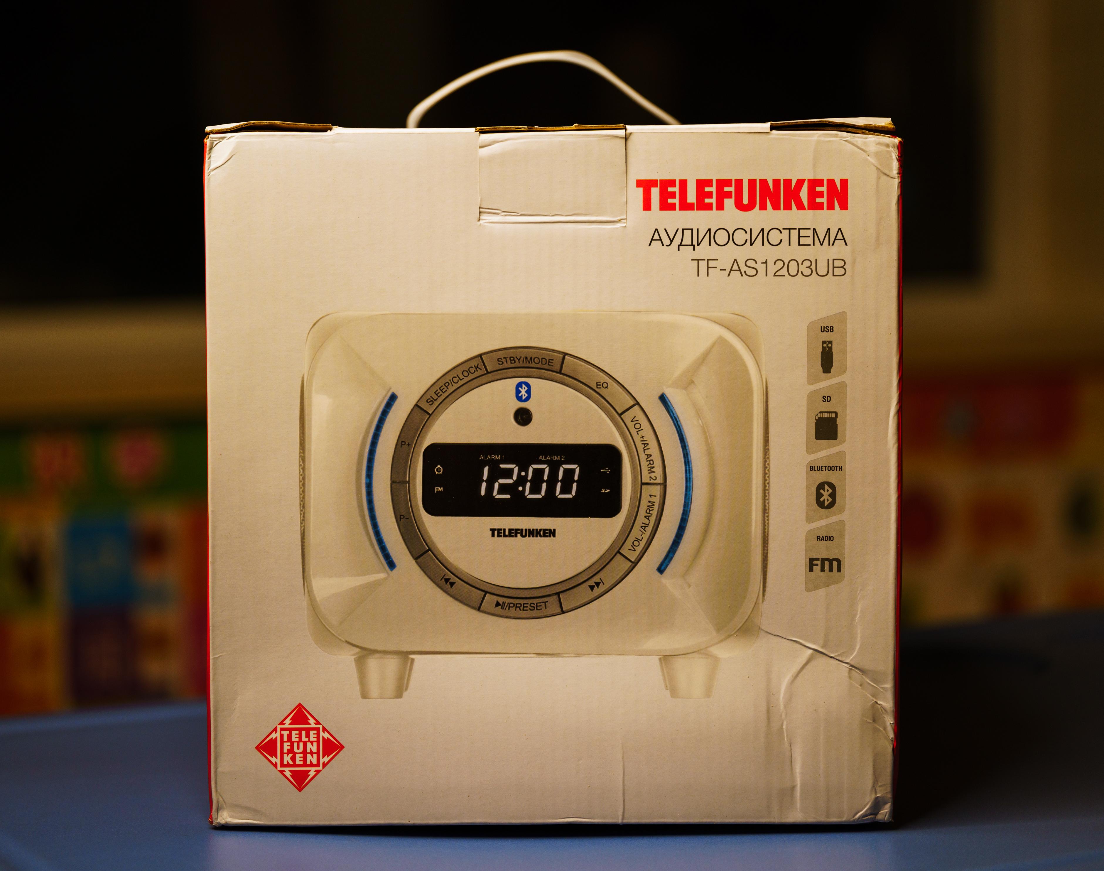Telefunken百元级多功能蓝牙音箱开箱简测-爱扫货