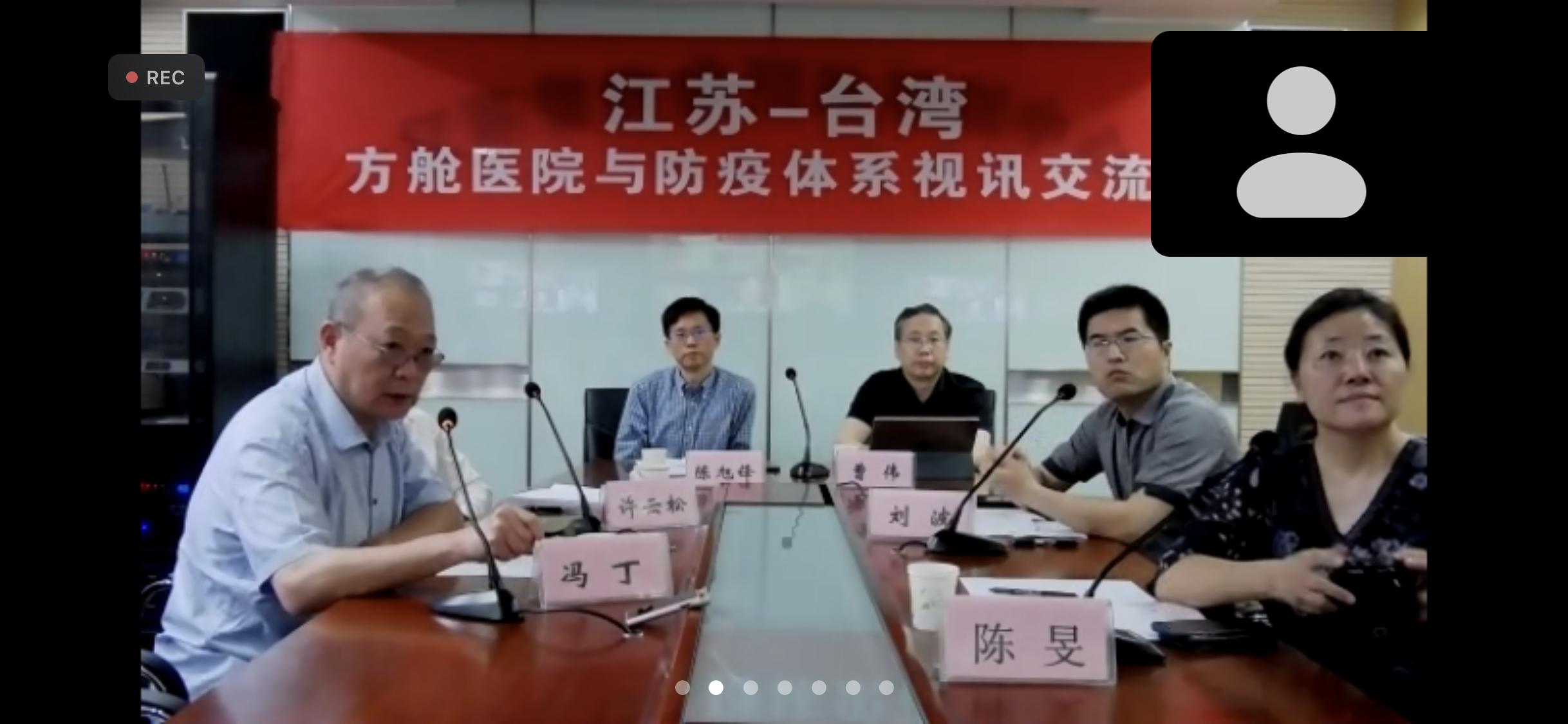 """台灣醫療量能緊張,醫界呼籲蓋方艙醫院,線上向大陸""""取經"""""""