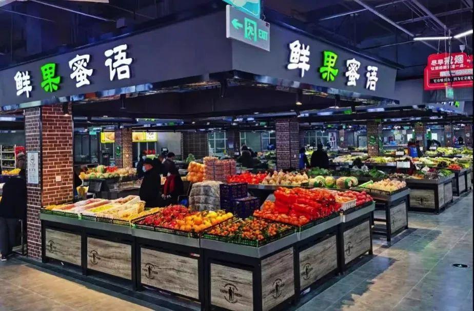 """青岛西海岸新区:""""五位一体""""农贸市场赛超市"""