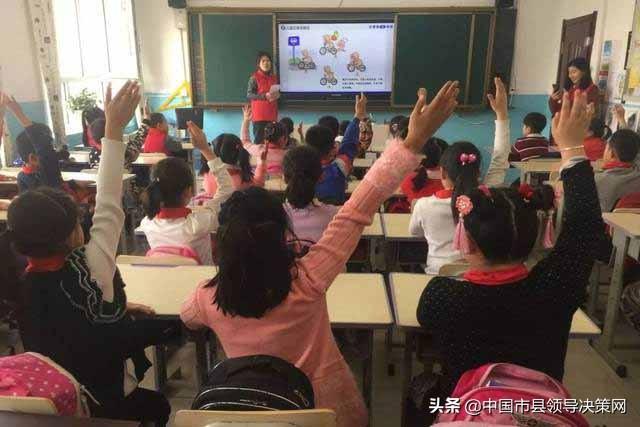 江苏阜宁县古河中心小学积极开展榜样示范活动
