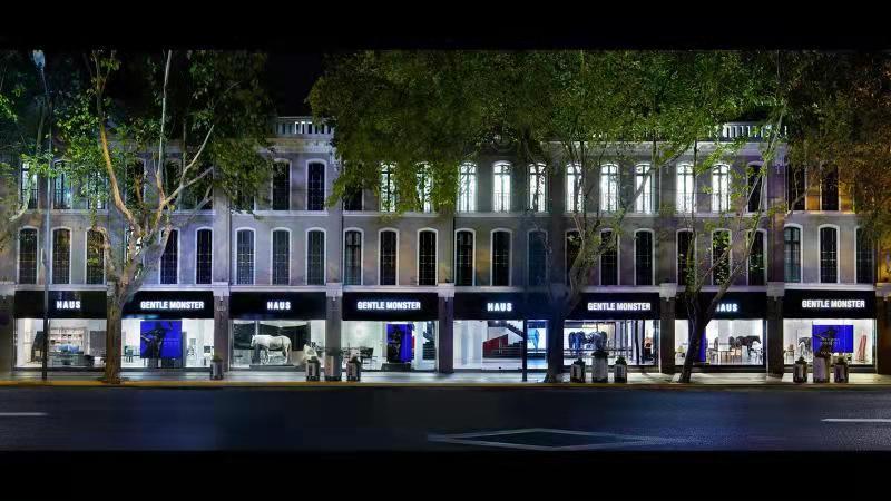 中國首家GENTLE MONSTER HAUS SHANGHAI零售空間揭幕