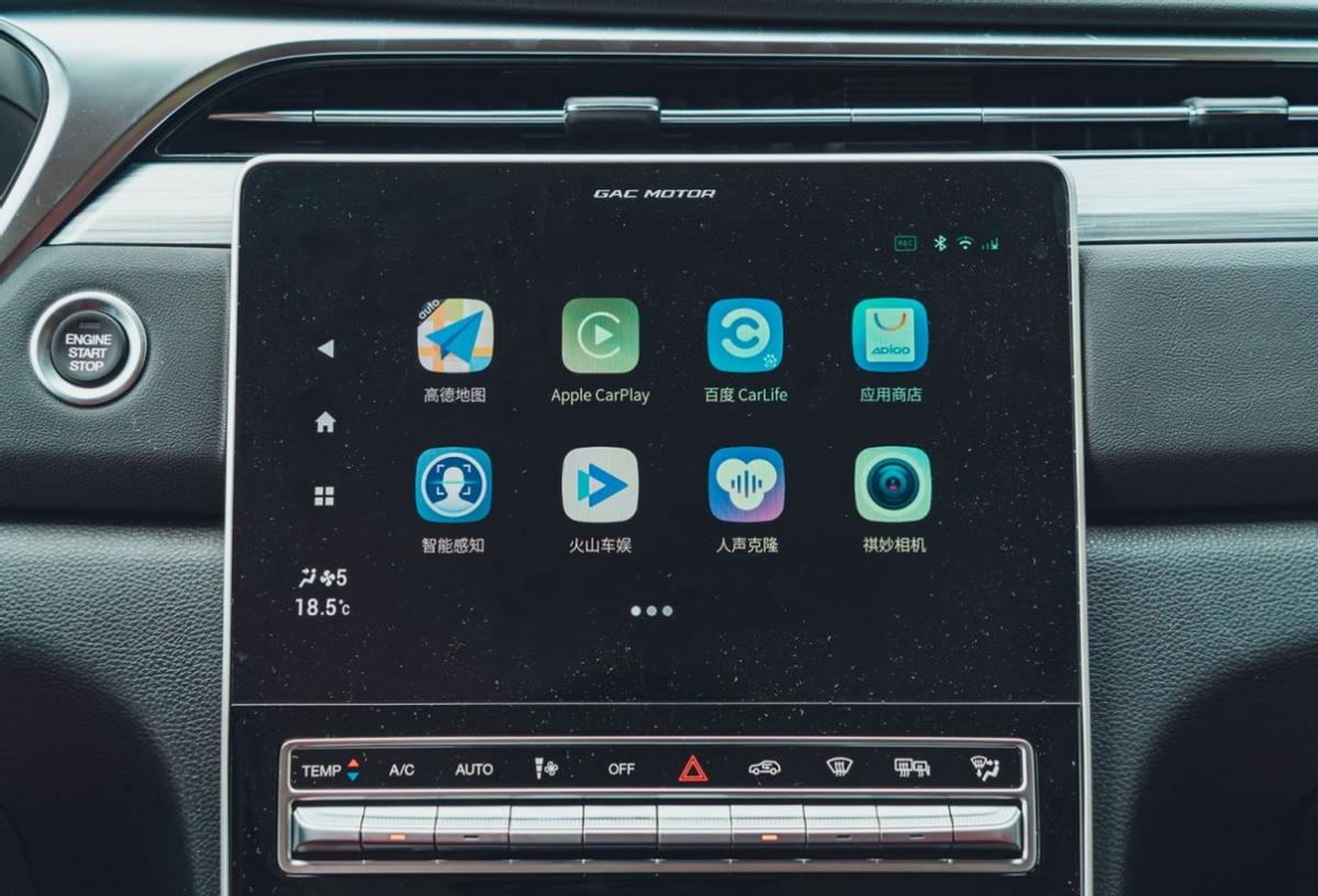 同级最强2.0T+大师级底盘,传祺GS4 PLUS不愧是紧凑SUV动控王者