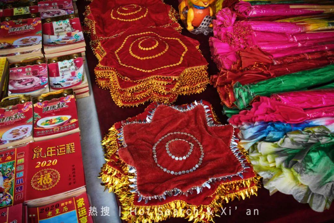 600岁的西安城隍庙,你来了麽?