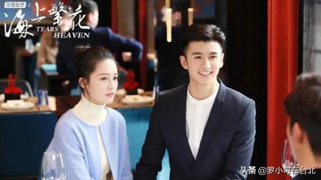 《海上繁花》导演给杜晓苏安排了两个男人,而她最后却嫁给了他