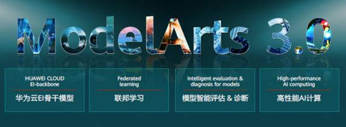 中国研究登顶刊:AI辅助医生检测脑动脉瘤,灵敏度达97.5%
