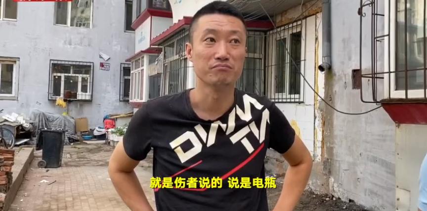 哈尔滨一民宅爆炸8岁女孩从3楼坠落 街道办:初判是电瓶充电引发