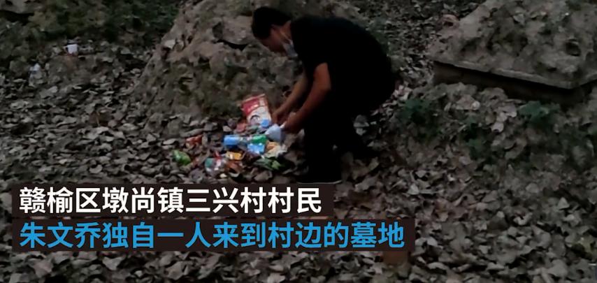 连云港一家4口同日死亡,警方宣布系夫妻赌博欠下巨款服毒自杀