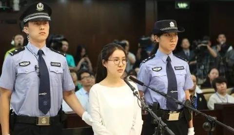 郭美美被批捕
