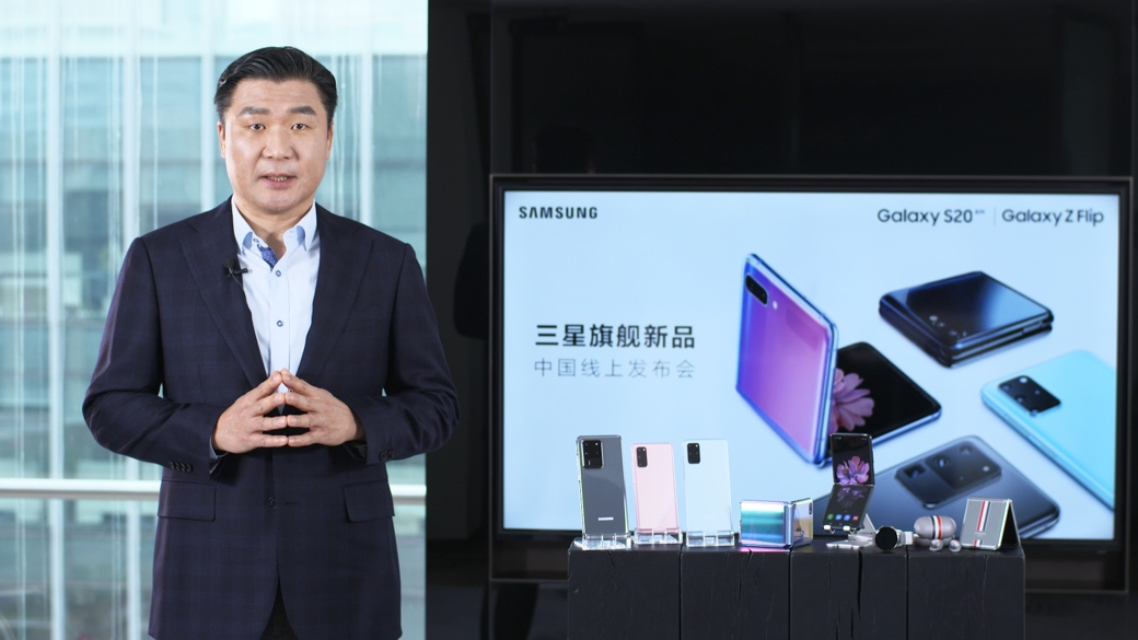 市场价6999元起!三星Galaxy S20系列产品在我国宣布公布