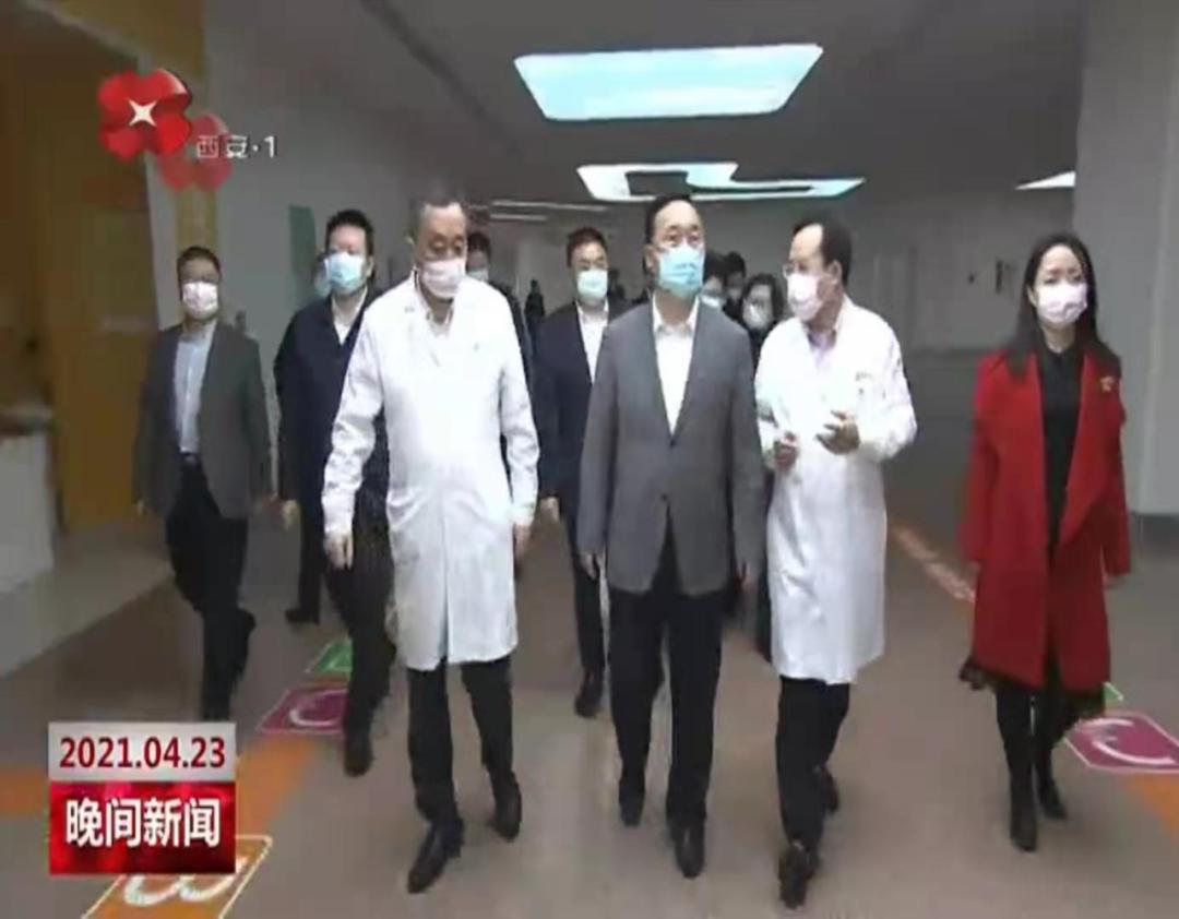 省委常委、市委書記王浩視察西安國際醫學中心醫院