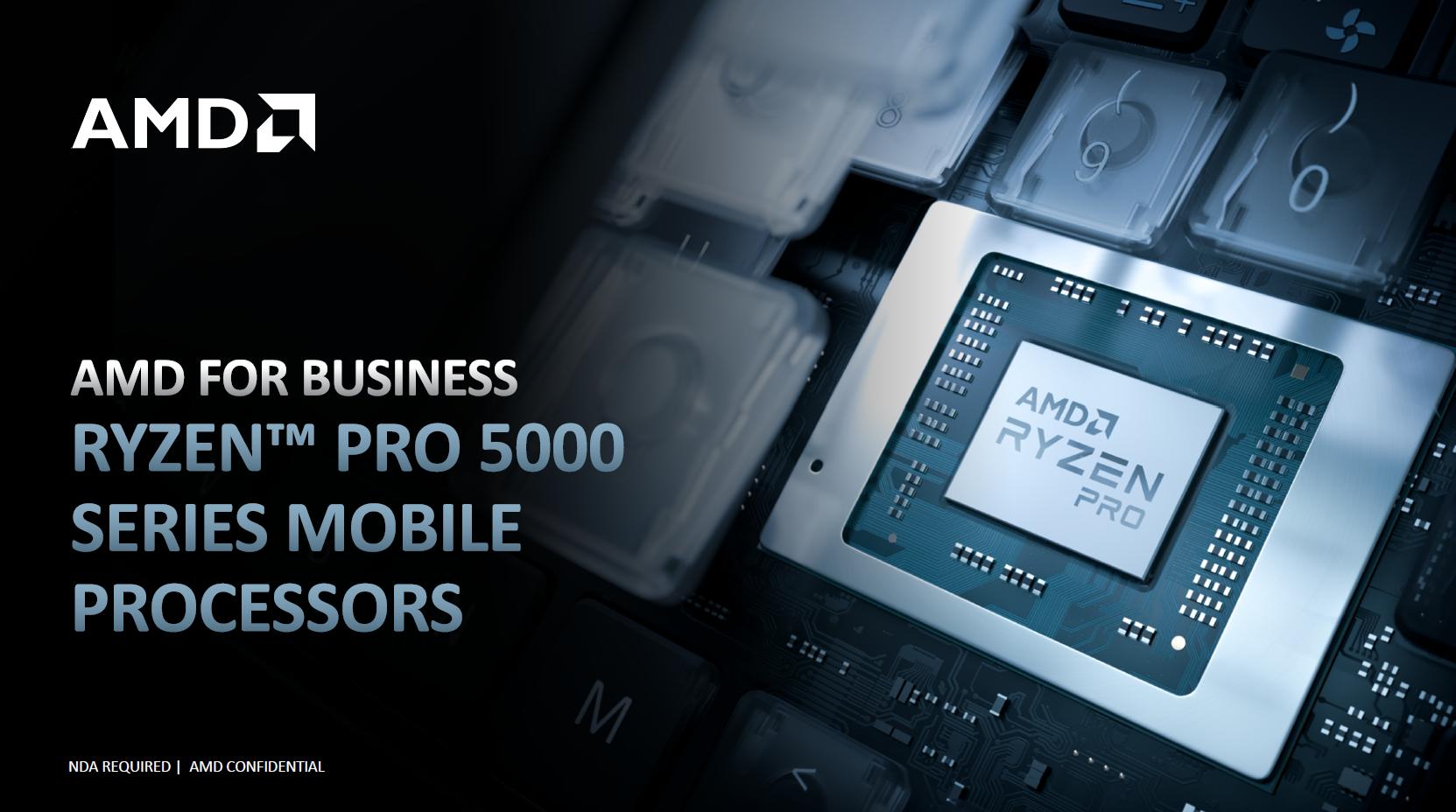 AMD锐龙PRO 5000系列商用移动处理器发布