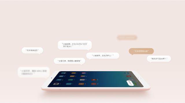 小米平板5传出喜讯,内嵌5900mAh充电电池,网民:总算直到了