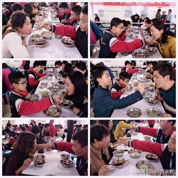 宝鸡一中:寄宿学子技能比赛,亲子携手饺子盛宴