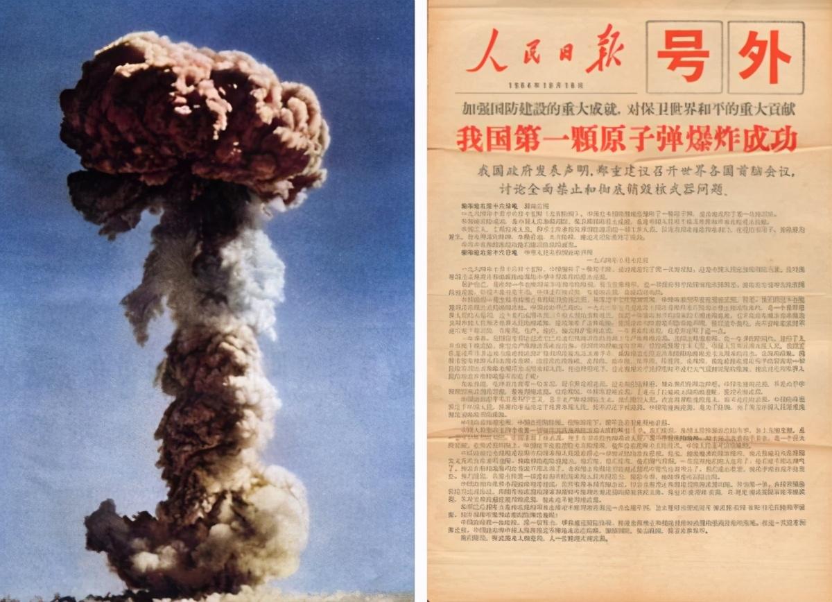 越南这个国家野心很大,为什么一直没有他们研制核武器的消息?