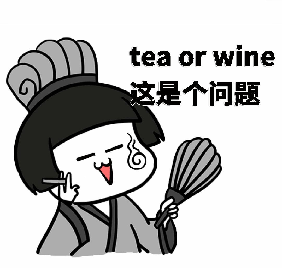 四级翻译喝酒喝茶吃烤鸭