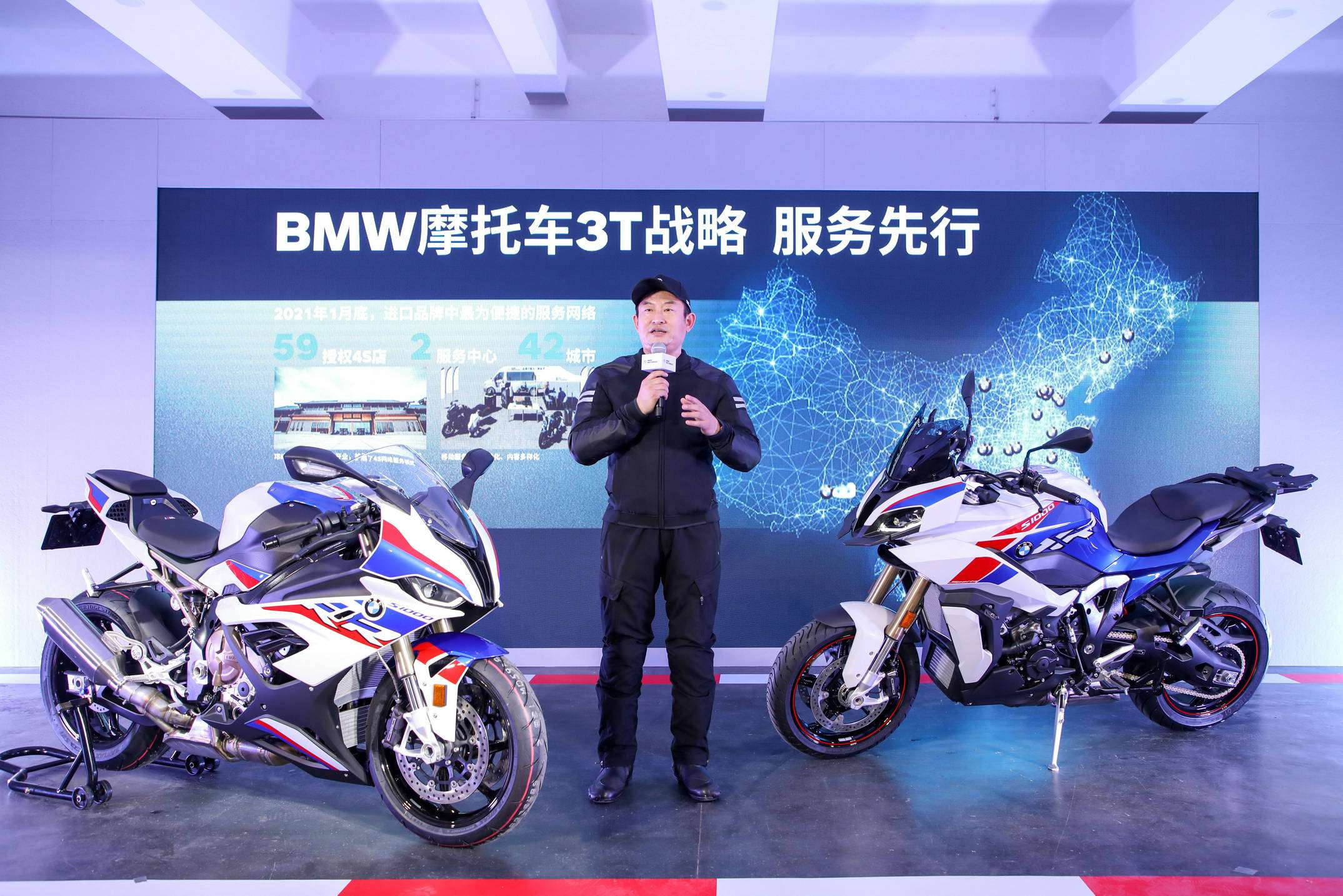 "BMW摩托车持续推进中国""3T战略"""