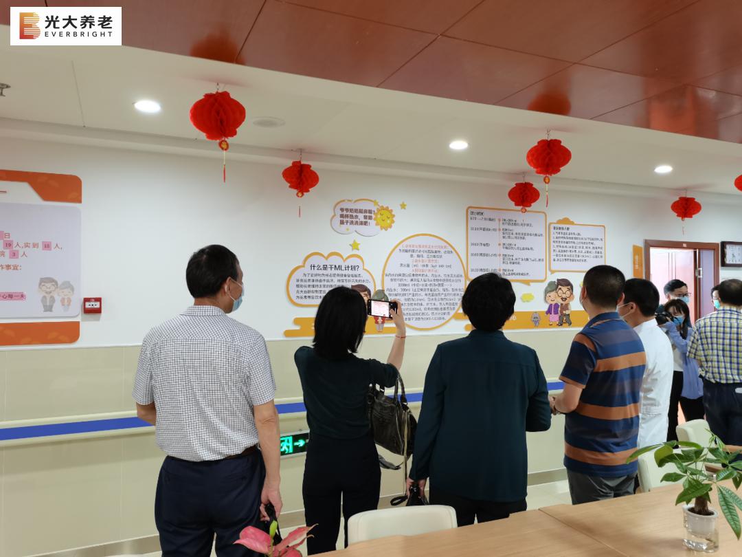 国家卫健委南京培训中心主任黄惠娟莅临光大百龄帮·古市医养中心
