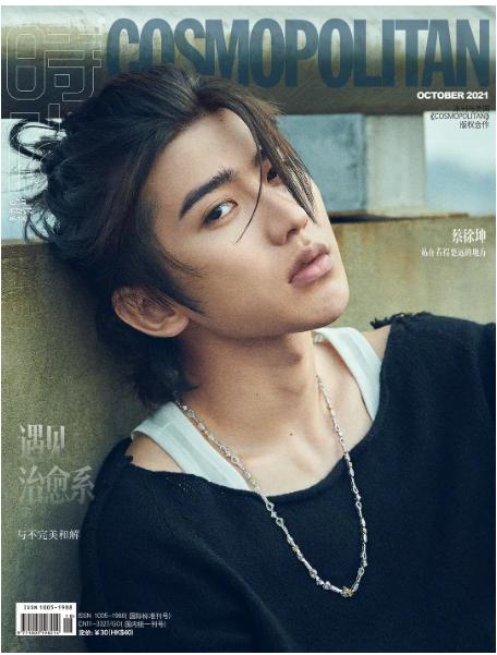 蔡徐坤再登时尚杂志封面,这一次没有美白磨皮带滤镜