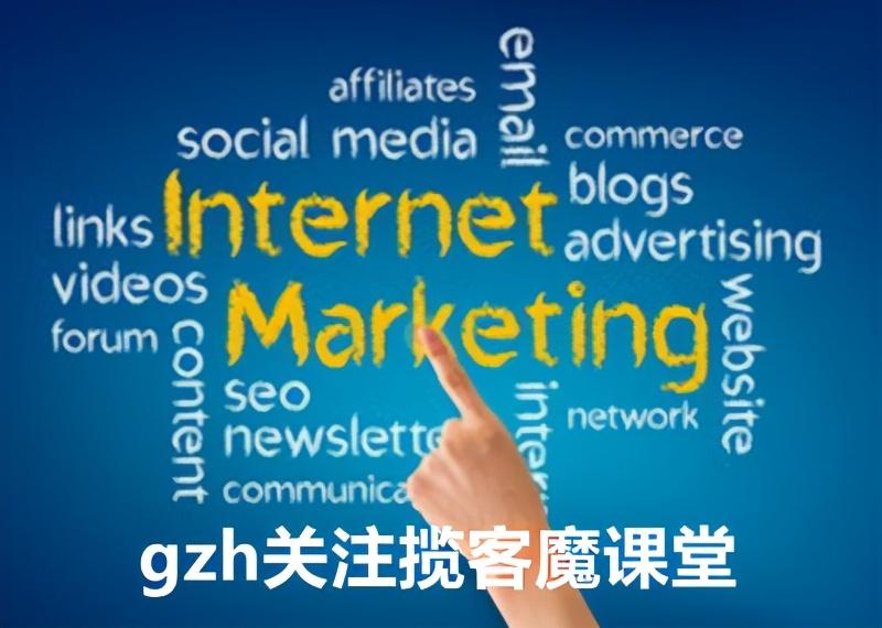 营销推广怎么做?有哪些方法?