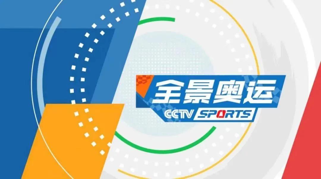"""史上最惨奥运会:赞助商惨兮兮,中国品牌却趁机""""出圈"""""""