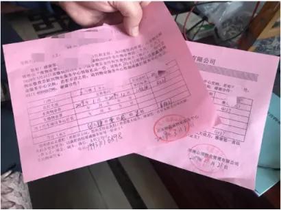 转载:深圳的租房客 一次搬家经验分享!蚂蚁搬家