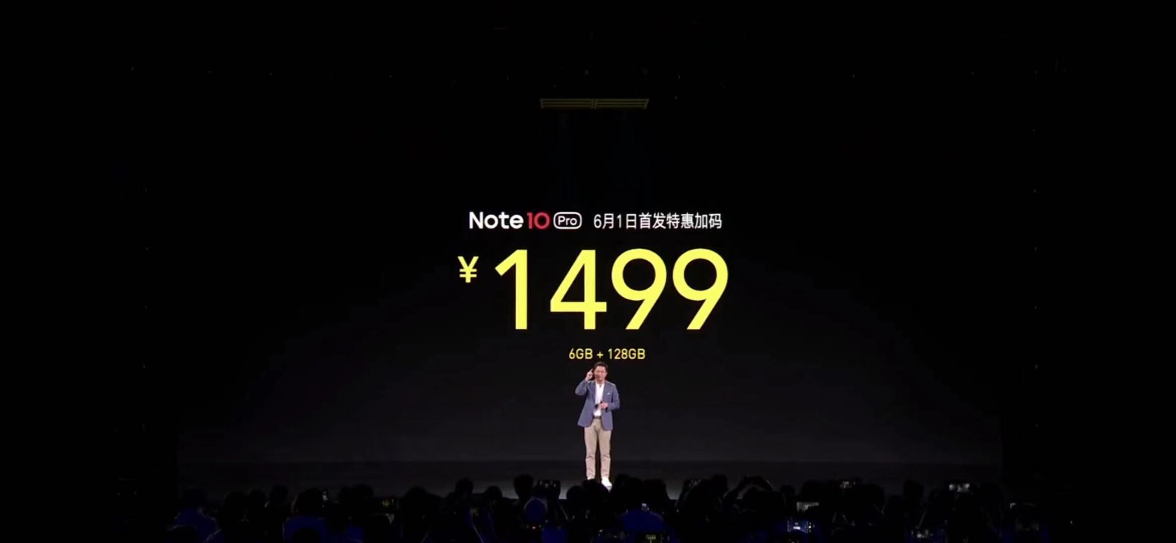 Redmi发最强Note 搭载天玑1100价格触底仅1499