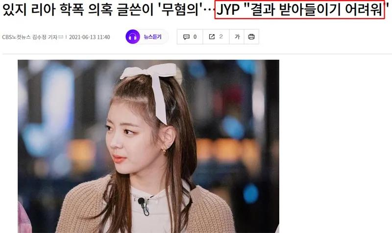 强调人性的JYP公司,如何应对校园暴力;EXO-BTS-TWICE竞争1位?