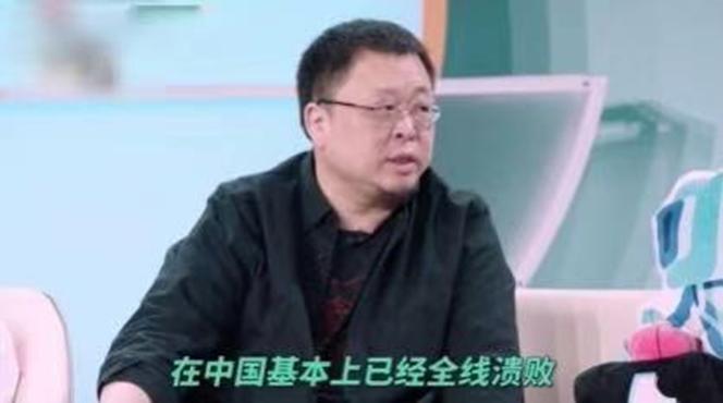 罗永浩:买苹果为了虚荣心?外来的手机基本已经溃败了