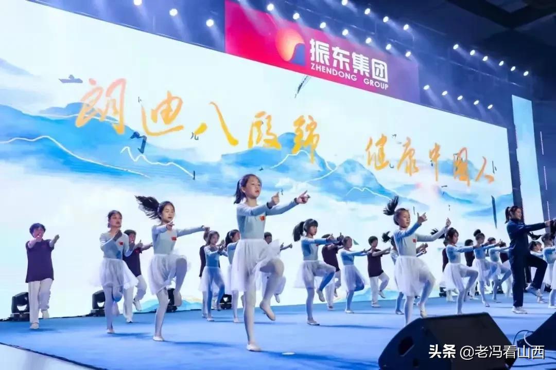 2021大健康产业西湖论坛在乌镇举行,山西振东集团硕果累累