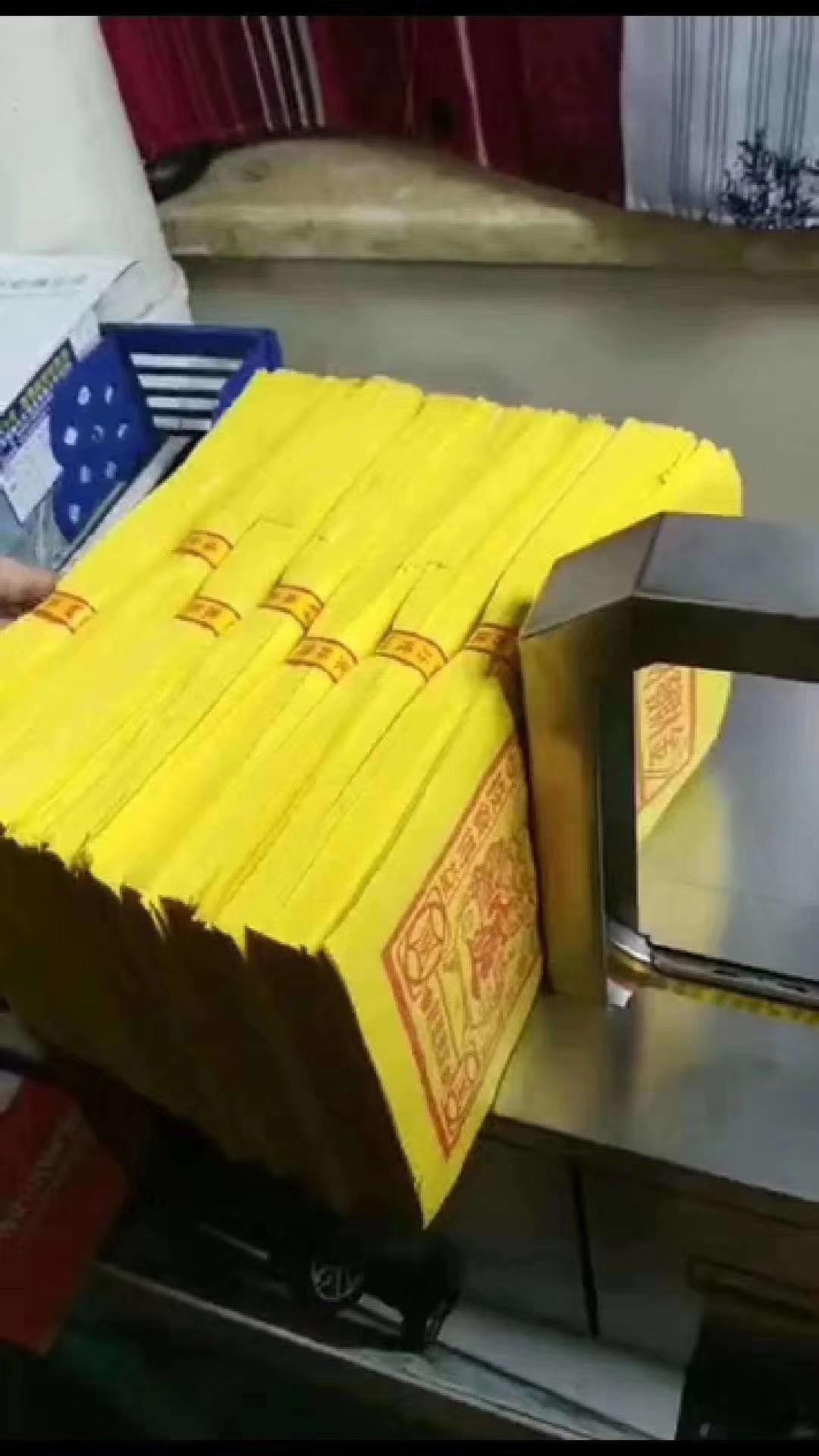 烧纸加工厂都会遇到同一个运营难题,你遇到了吗?