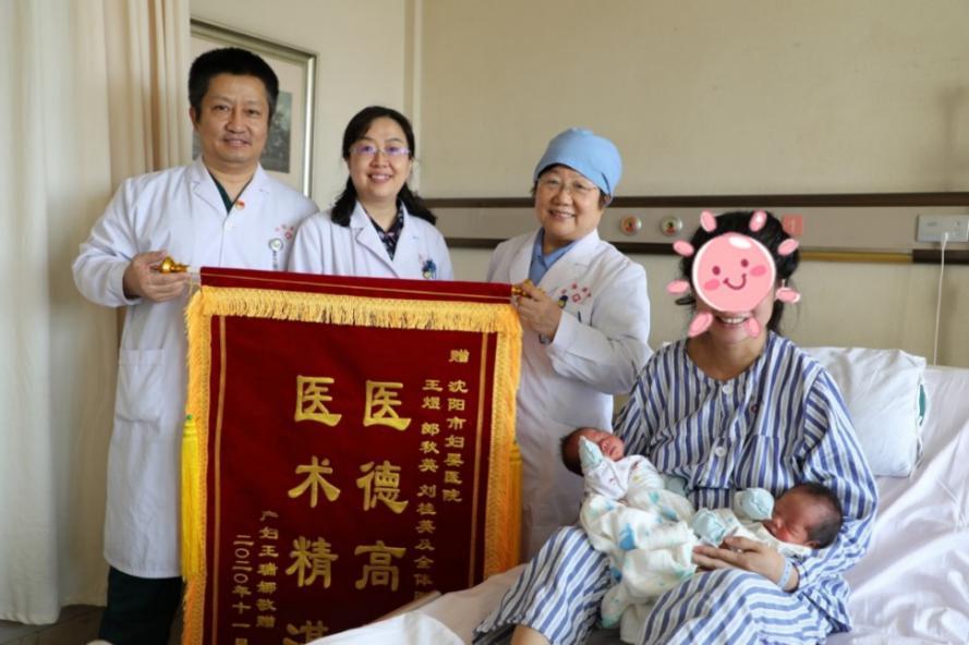 """沈阳市卫生健康系统""""人才建设年、科技创新年、基层提升年""""建设成果之沈阳市妇婴医院工作纪实"""
