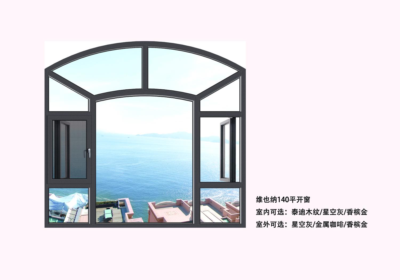 家里住宅别墅装修就选意博门窗_高端门窗