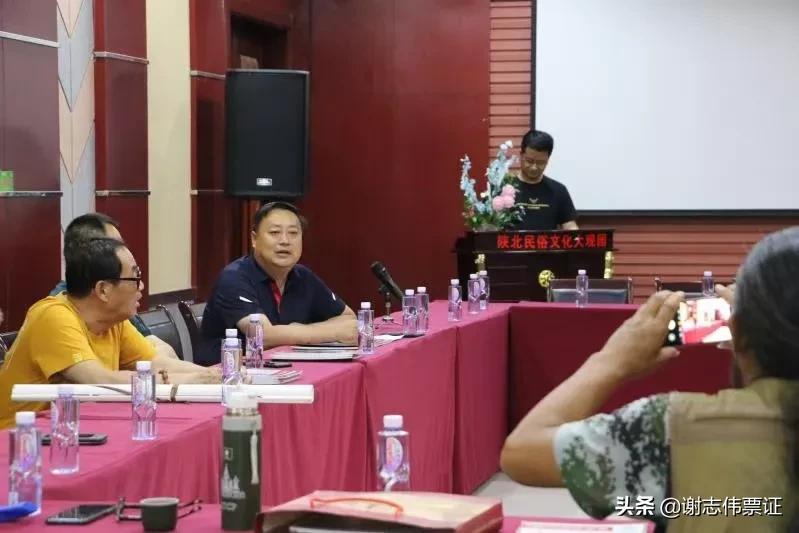 首届神木丝绸之路国际钱币研讨会成功举办