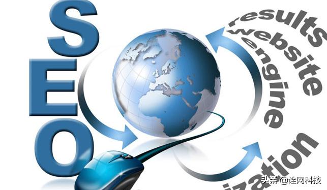 诠网科技|如何通过SEO优化排名提高口碑营销?
