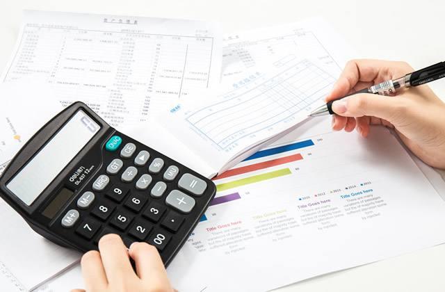 利息税是什么意思(利息税现在还征收吗)