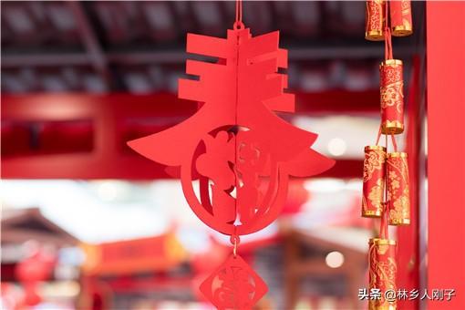 中国传统节日有哪些按顺序(中国传统节日有哪些英文)