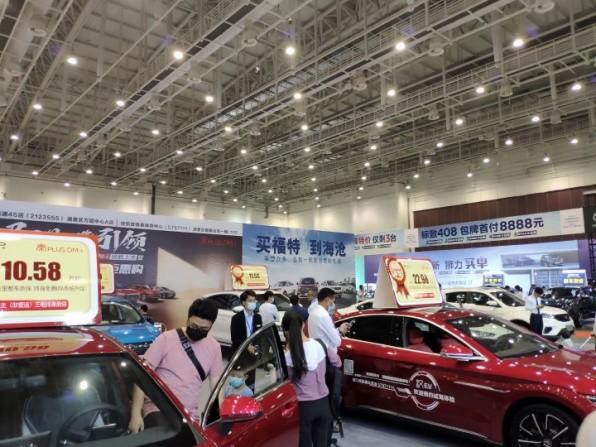 2021厦门智能网联汽车展览会 圆满收官