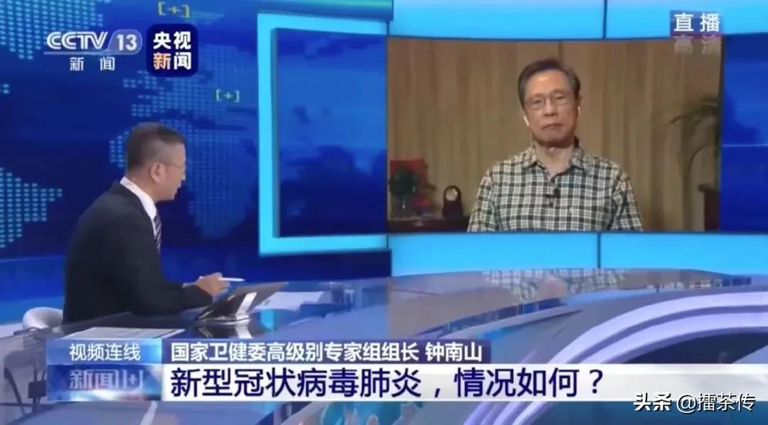 2020→2021,是谁?在守护中国?