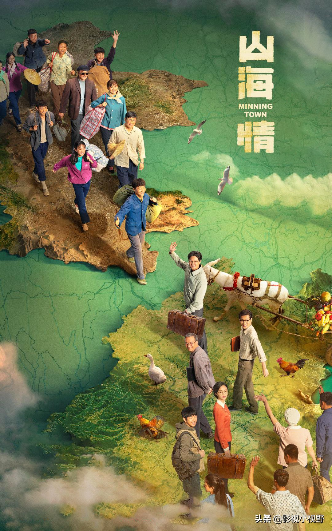 范丞丞新剧开播,1月份已定档的8部剧,其中2部大制作