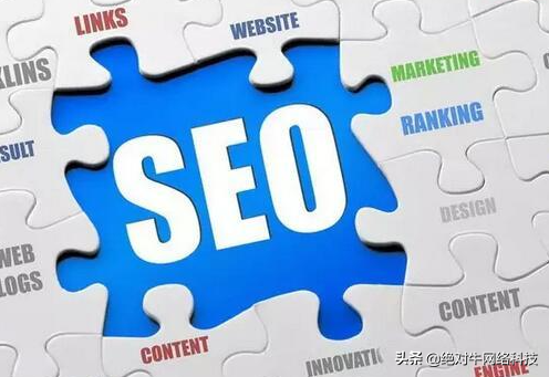 如何编写SEO优化网站标题