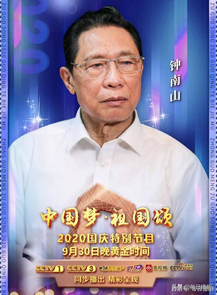 央视官宣国庆晚会合照,TFBOYS合体,唐嫣杨紫李沁豪华阵容