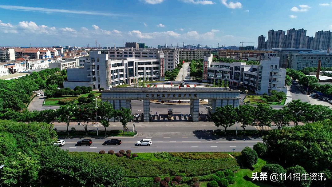 江西制造职业技术学院与南昌航空大学开展联合培养专升本
