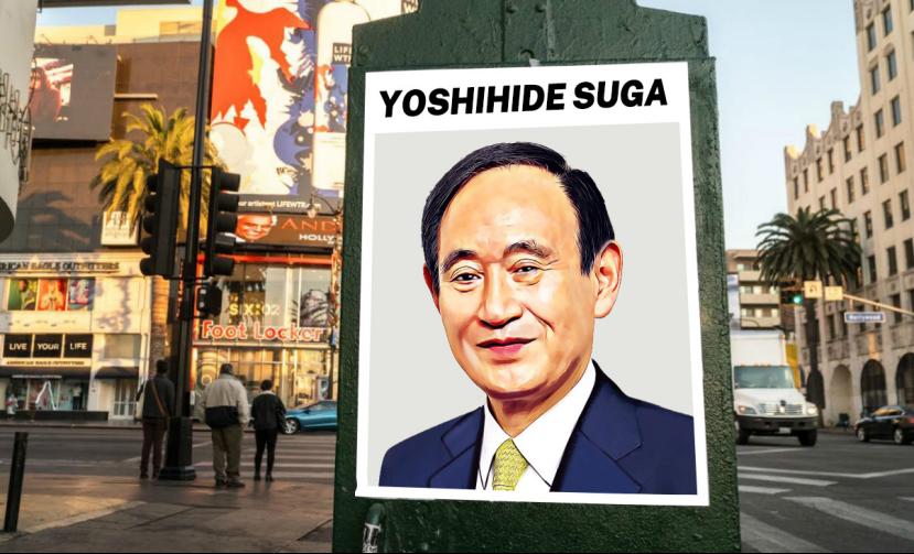 东京奥运会若取消,损失将达4872亿!日本:重点确保2032年举办